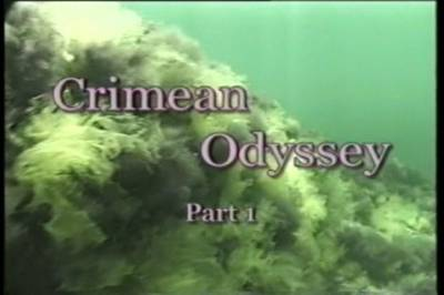 Крымская одиссея часть 1 / The Crimean Odyssey part 1 (перезалита)
