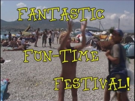 Fantastic Fun Time Festival / Ежегодный фантастический фестиваль