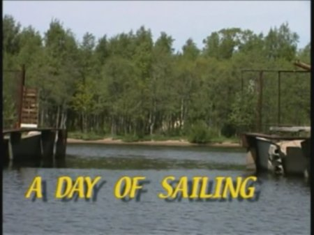 A Day Of Sailing / ���� ��� �������� (����������)