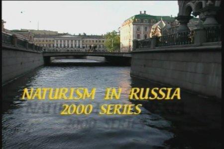 Naturist - Russianbare / Анонс известной студии