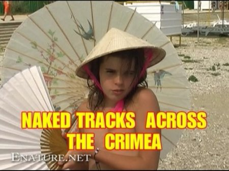 Naked tracks across the Crimea