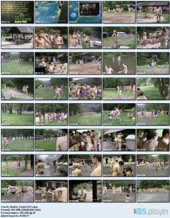 Camp Nudist / Кемпинг для натуристов