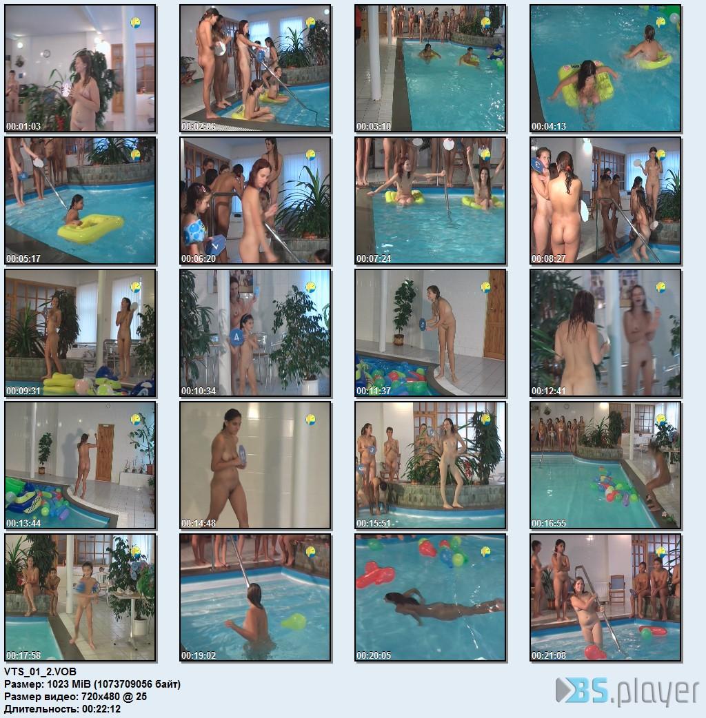 Семейный Пляжный Конкурс Часть 2  Family Beach Pageant