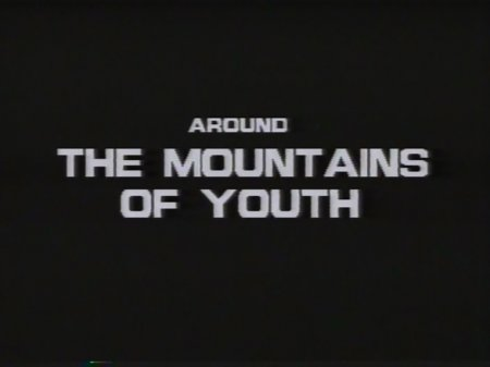 Around The Mountains Of Youth DVD (����������)