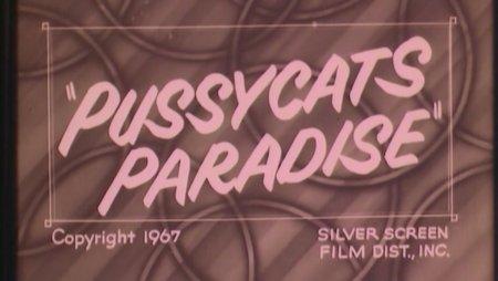 The Nudist Story (1960) Pussycats Paradise / Нудистская история, рай для кошечек