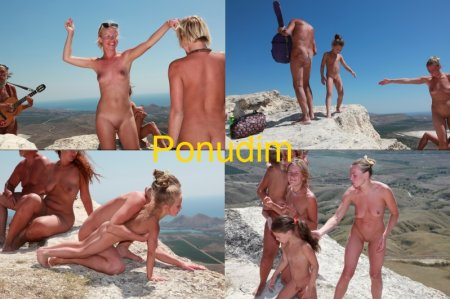 Naturism At Its Peak / Натуризм на вершине