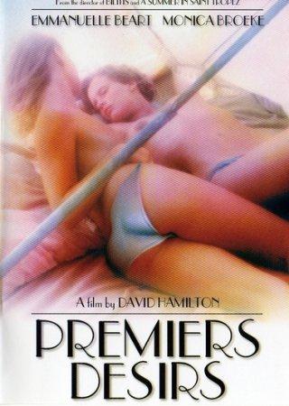 Premiers desirs / Первые желания