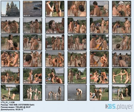 Body Art Nudists DVD