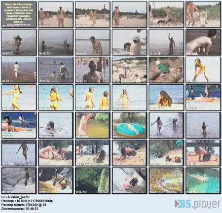 CLL5-Video_(4) (family nudism and naturism)
