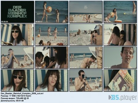 Der Baadеr Meinhof Kоmplex 2008 (family nudism, young naturism, naked girls, nude beach)