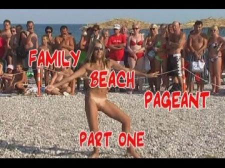 Family beach pageant 1 (DVD)