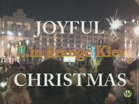 Joyful Christmas In Orange Kiev