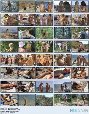 The naked art of body art