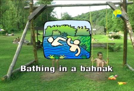 Bathing in a Bahnak