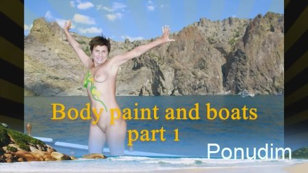 BODY PAINT and BOATS 1 / Боди-арт и лодка 1