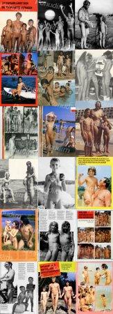 Jung Und Frei (21,22,25-27,31-34) / Молодые и свободные (21,22,25-27,31-34)