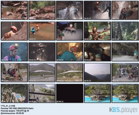 Naturists among the Mountains (DVD) (family nudism, young naturism,  naked boys, naked girls)
