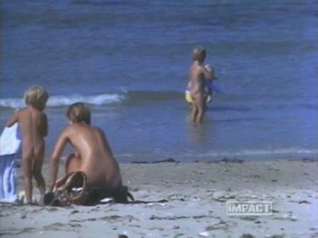 Christа (1971)