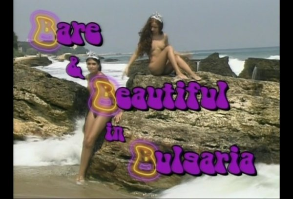 Bare & Beautiful in Bulgaria (family nudism, family naturism, young naturism, naked girls, naked boys)