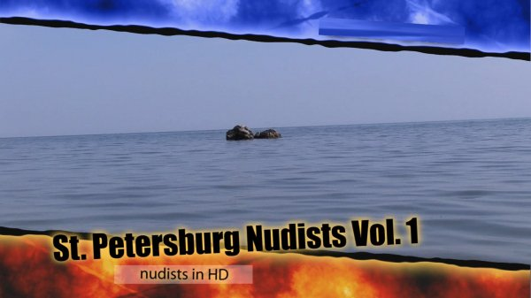 St Petersburg Nudists Vol 1