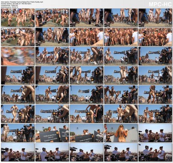 Roskilde Festival Naked Run Public Nudity (family nudism, family naturism, naked boys, naked girls)