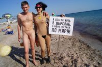 Beach Party Nudism